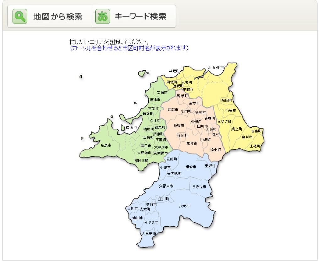 マップ 北九州 ハザード